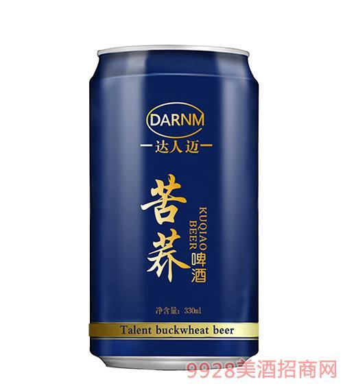 达人迈苦荞啤酒330ml易拉罐