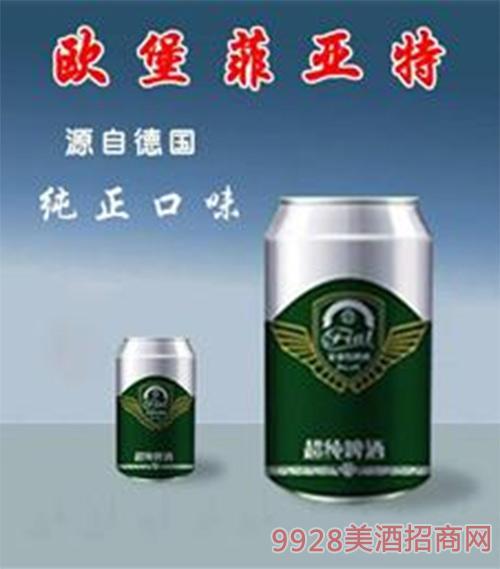 菲亚特啤酒(银色顶面)330ml