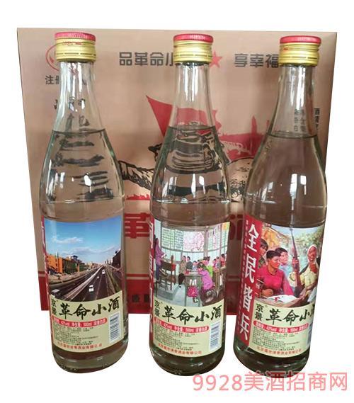 京景革命小酒42度500ml