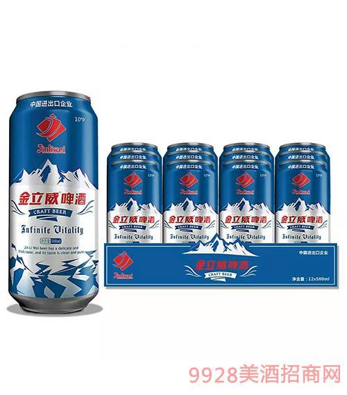 金立威啤酒10°P500ml
