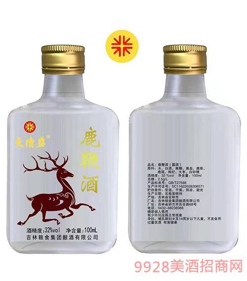 天德盛鹿鞭酒(露酒)32度100ml