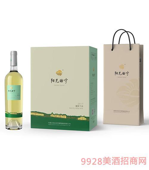 媚丽干白阳光田宇葡萄酒