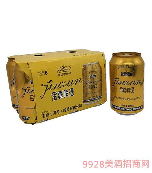 百威雁蕩山啤酒金尊啤酒330mlx6
