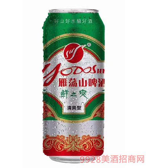 雁荡山啤酒鲜之爽500ml