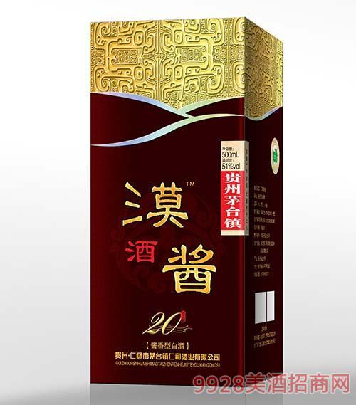 漠酱20酒51度500ml