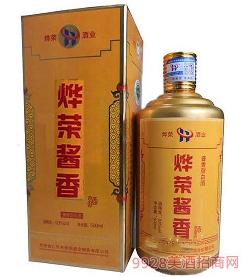 茅台镇烨荣酒业烨荣酱香酒(金装)500ml