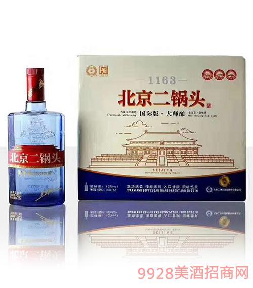 北京二锅头国际版大师酿(蓝)42度500mlx9