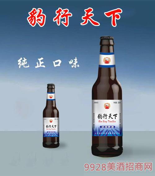 豹行天下冰纯啤酒330ml