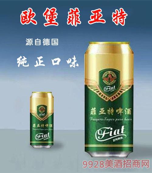 菲亚特啤酒罐装