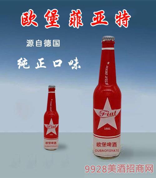 欧堡啤酒红瓶