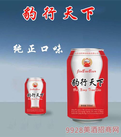 豹行天下啤酒红罐装 330ml