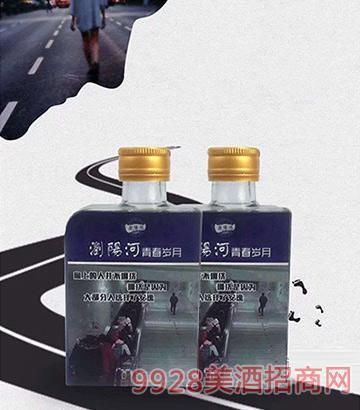 浏阳河青春岁月小酒:别再奋斗的年纪选择安逸42度100ml
