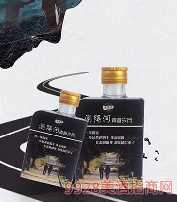 浏阳河青春岁月小酒:趁时光?#36141;茫?#20182;还未老42度100ml