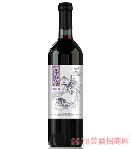 轩威蓝钻赤霞珠干红葡萄酒750ml