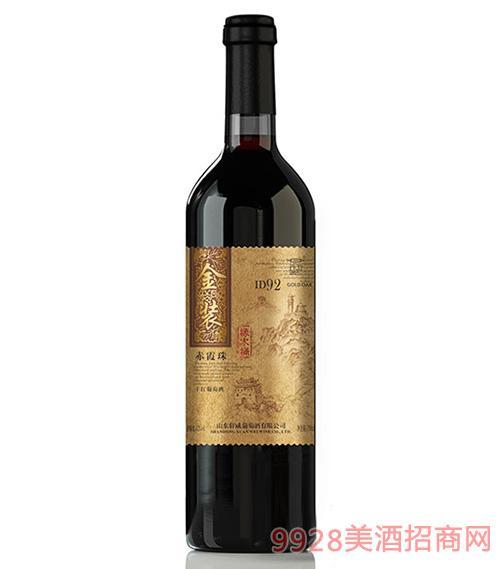 轩威金装ID92赤霞珠干红葡萄酒750ml