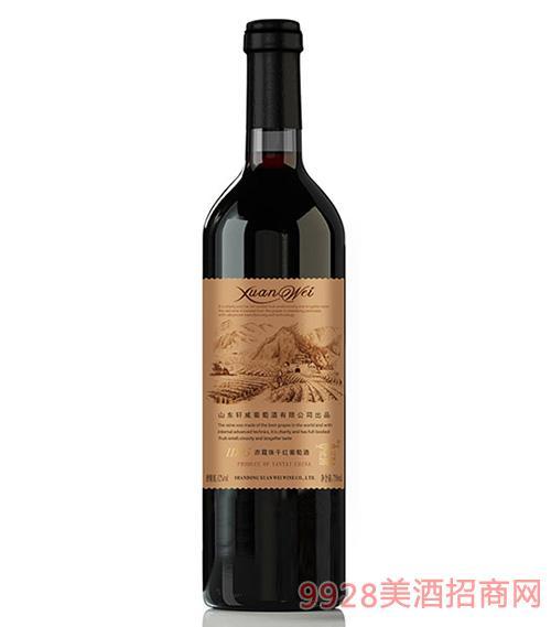 轩威ID95赤霞珠干红葡萄酒750ml