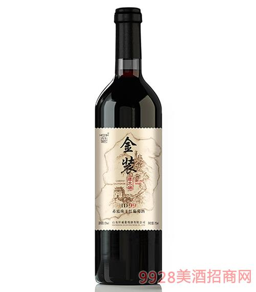 轩威金装ID98赤霞珠干红葡萄酒750ml