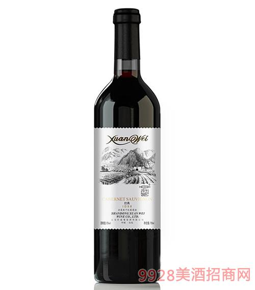 轩威经典ID98赤霞珠干红葡萄酒750ml