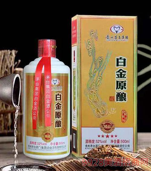 白金原酿酒精品52度500ml