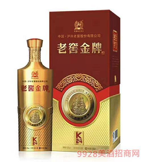 老窖金牌酒K24-42度500ml