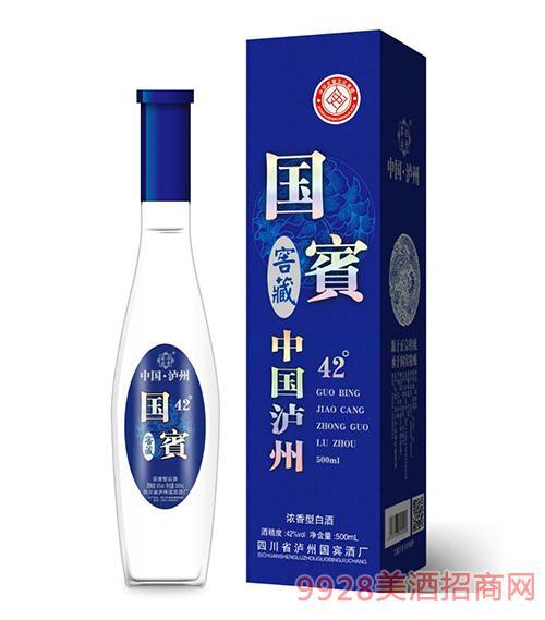 国宾窖藏酒(蓝)42度500ml