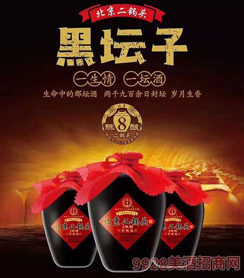 北京二锅头陈酿8黑坛子