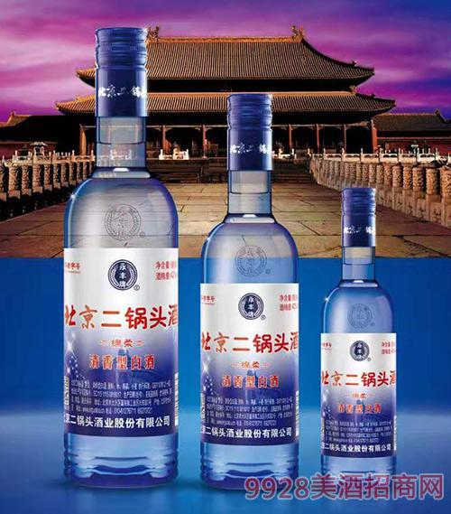 北京二锅头酒(绵柔)清香型42度