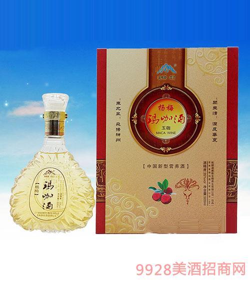 杨梅玛咖酒盒