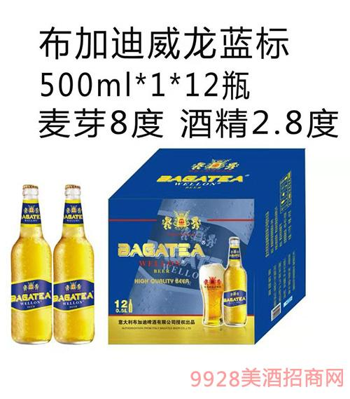 BJ003-500ml布加迪啤酒威龙蓝标
