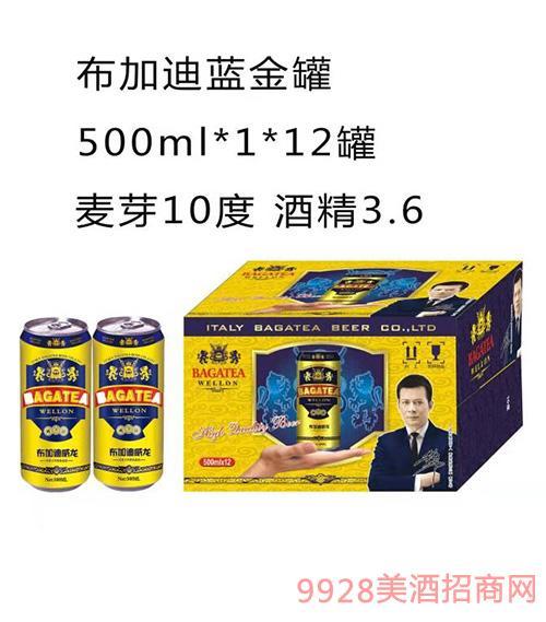 BJ013-500ml布加迪蓝金罐啤酒