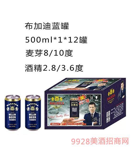 BJ012-500ml布加迪蓝罐啤酒