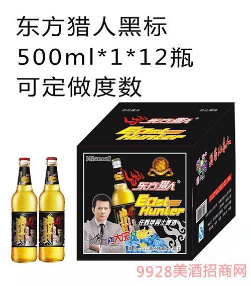 DF010-500ml白瓶东方猎人啤酒