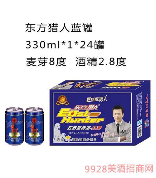 东方猎人蓝罐啤酒330mlX24瓶