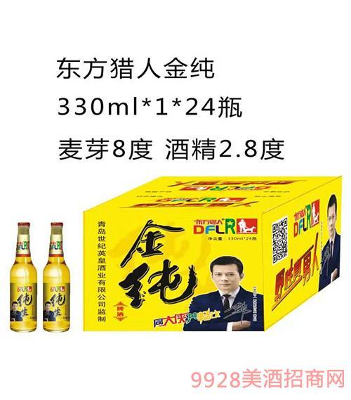 东方猎人金纯啤酒330mlX24瓶