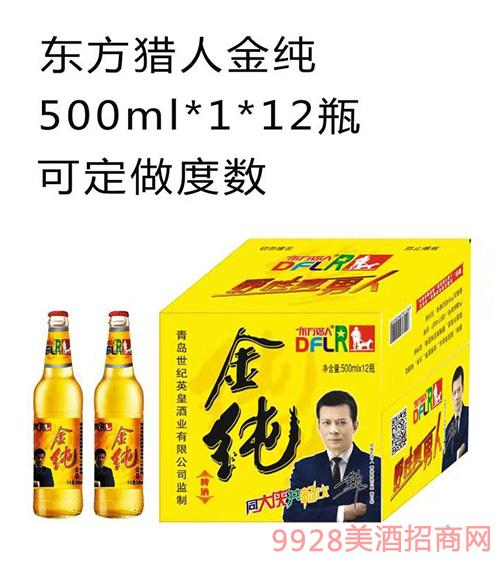 东方猎人金纯啤酒500mlX12瓶