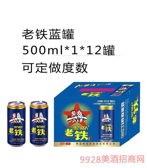 东方猎人老铁啤酒蓝罐500mlx12罐