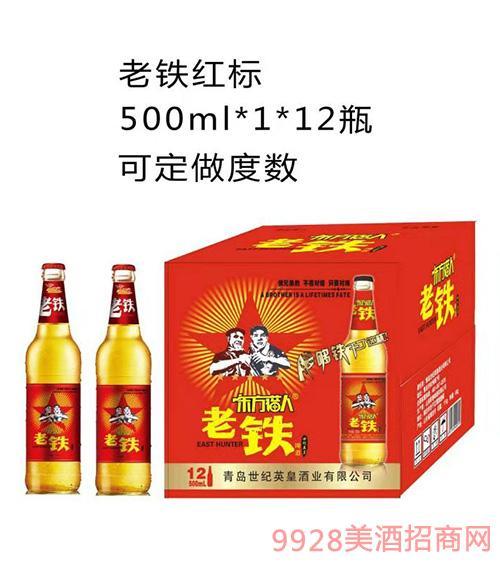 东方猎人老铁啤酒红标500mlx12瓶