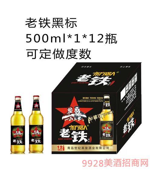 东方猎人老铁啤酒黑标500mlx12瓶