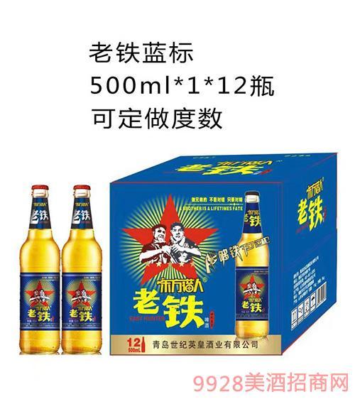 东方猎人老铁啤酒蓝标500mlx12瓶