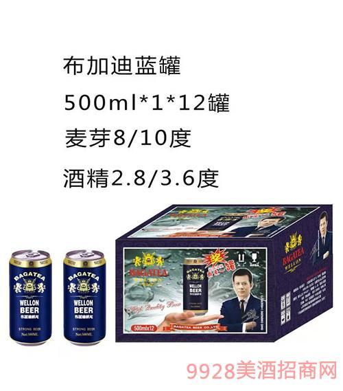 布加迪蓝罐啤酒500mlx12罐