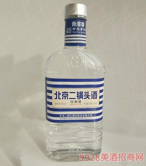 印象北京二锅头・印象蓝