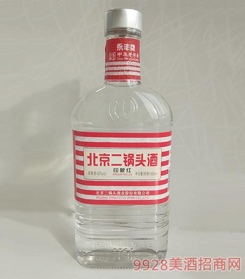 印象北京二锅头・印象红