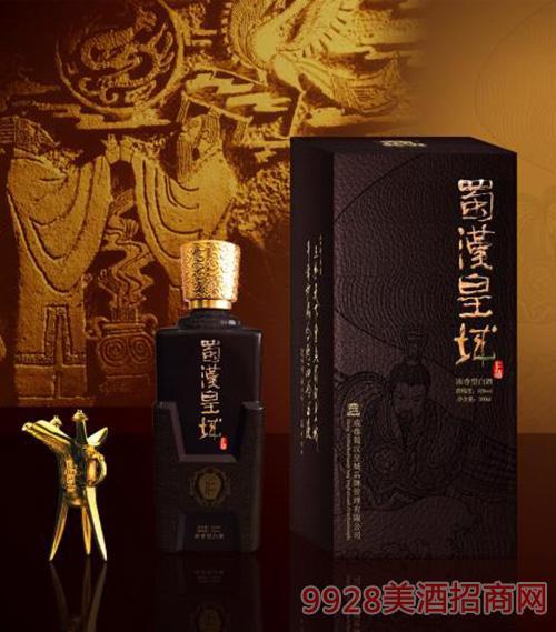 蜀汉皇城酒・仁52度500ml