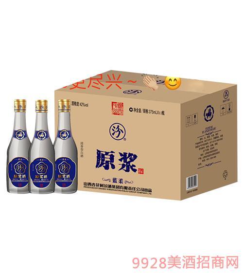 蓝柔汾原浆酒(箱)42度375ml