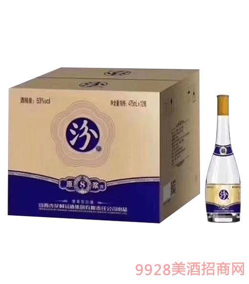 汾酒原浆酒8(箱)53度475ml
