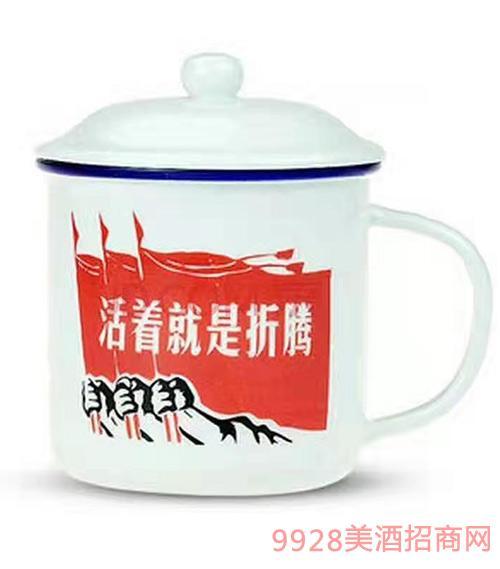 茶缸酒活著就是折�v