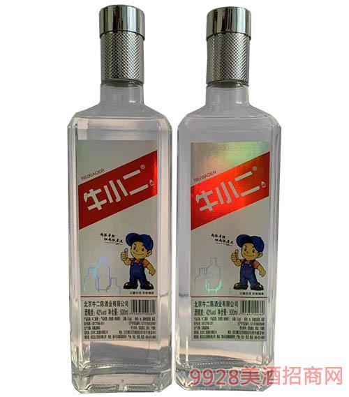 牛小二酒(�t�耍�42度500ml