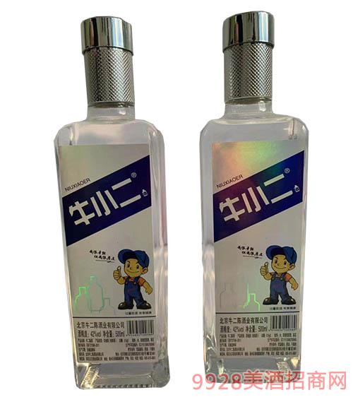 牛小二酒(�{�耍�42度500ml