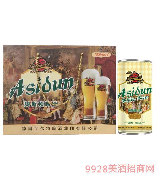 奥斯顿啤酒白啤1000mlx4