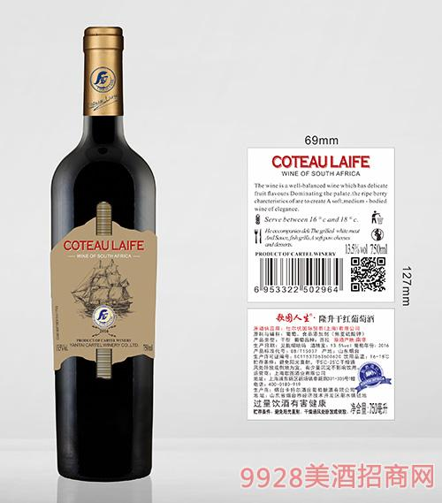 歌圖人生 帆船 隆升金船干紅葡萄酒13.5度750ml